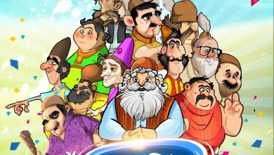 تصویر از معرفی بازی آمیرزا
