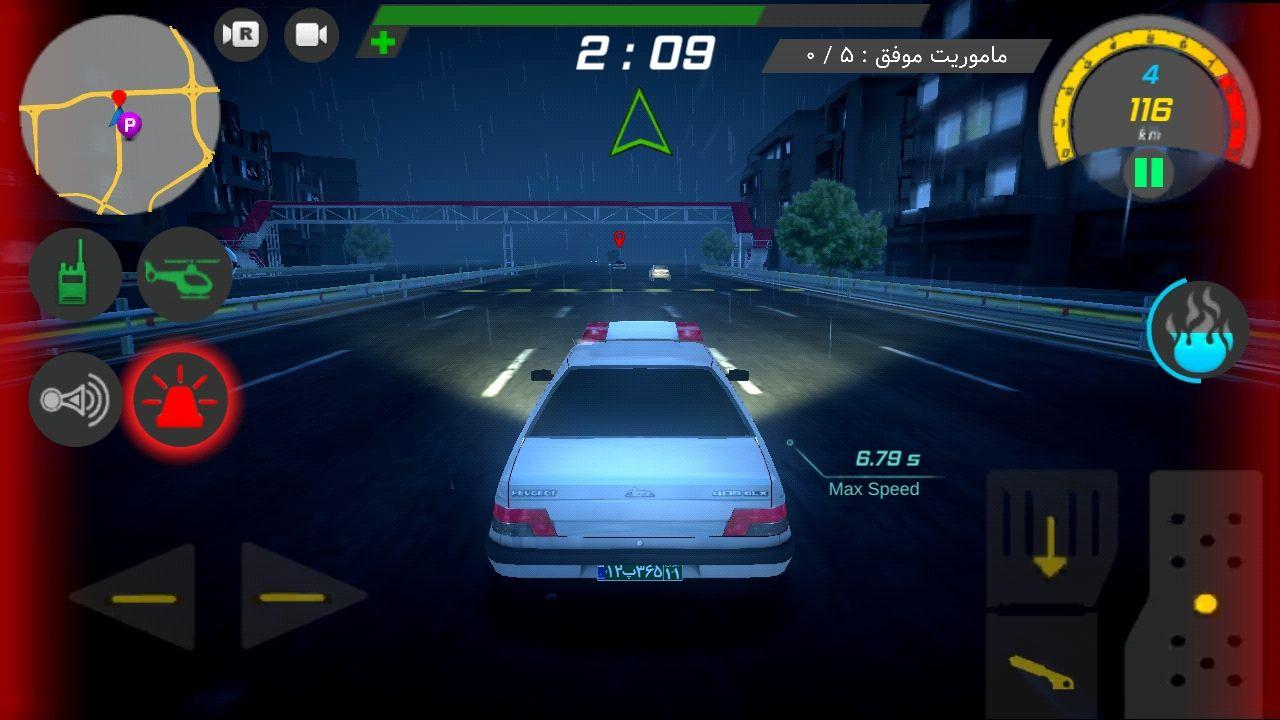 بازی گشت پلیس 2