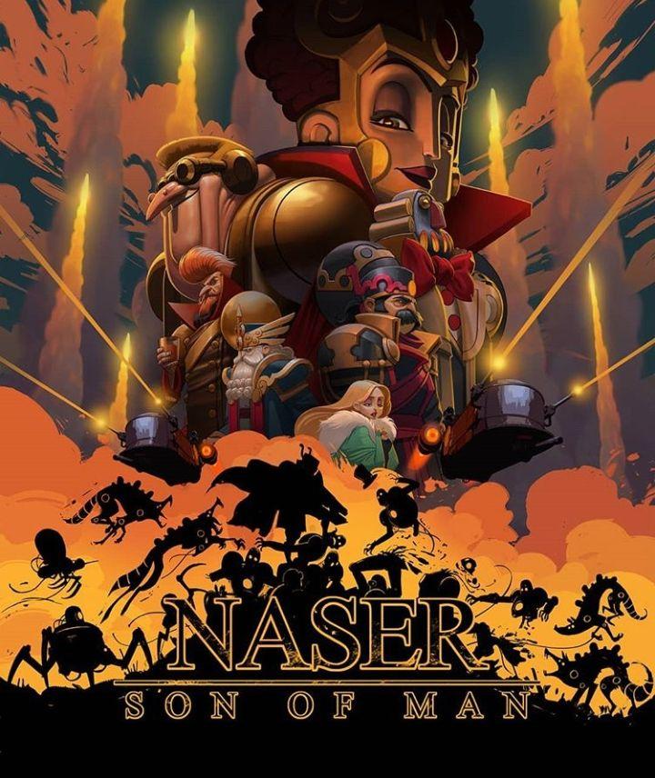 بازی ایرانی ناصر