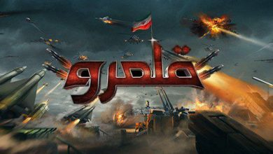 تصویر از بازی ایرانی قلمرو منتشر شد