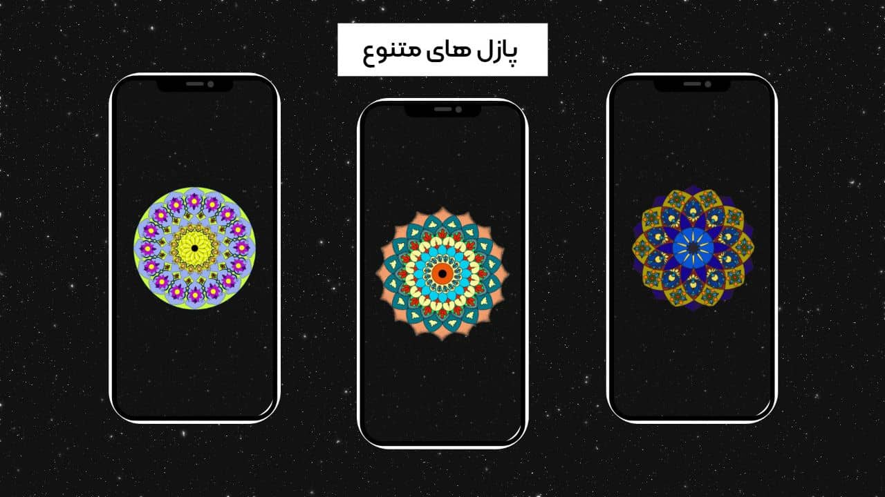 بازی ایرانی پازل داستانی: ظهور شمسه