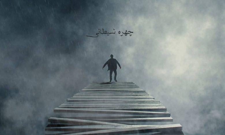 تصویر از اولین بازی ریمیک ایرانی منتشر خواهد شد