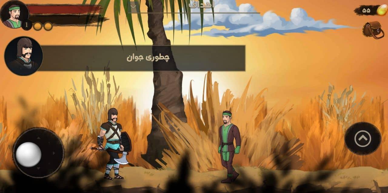 بازی ایرانی خورشید سرخ