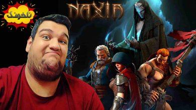 تصویر از ناخونک: دمو بازی Naxia
