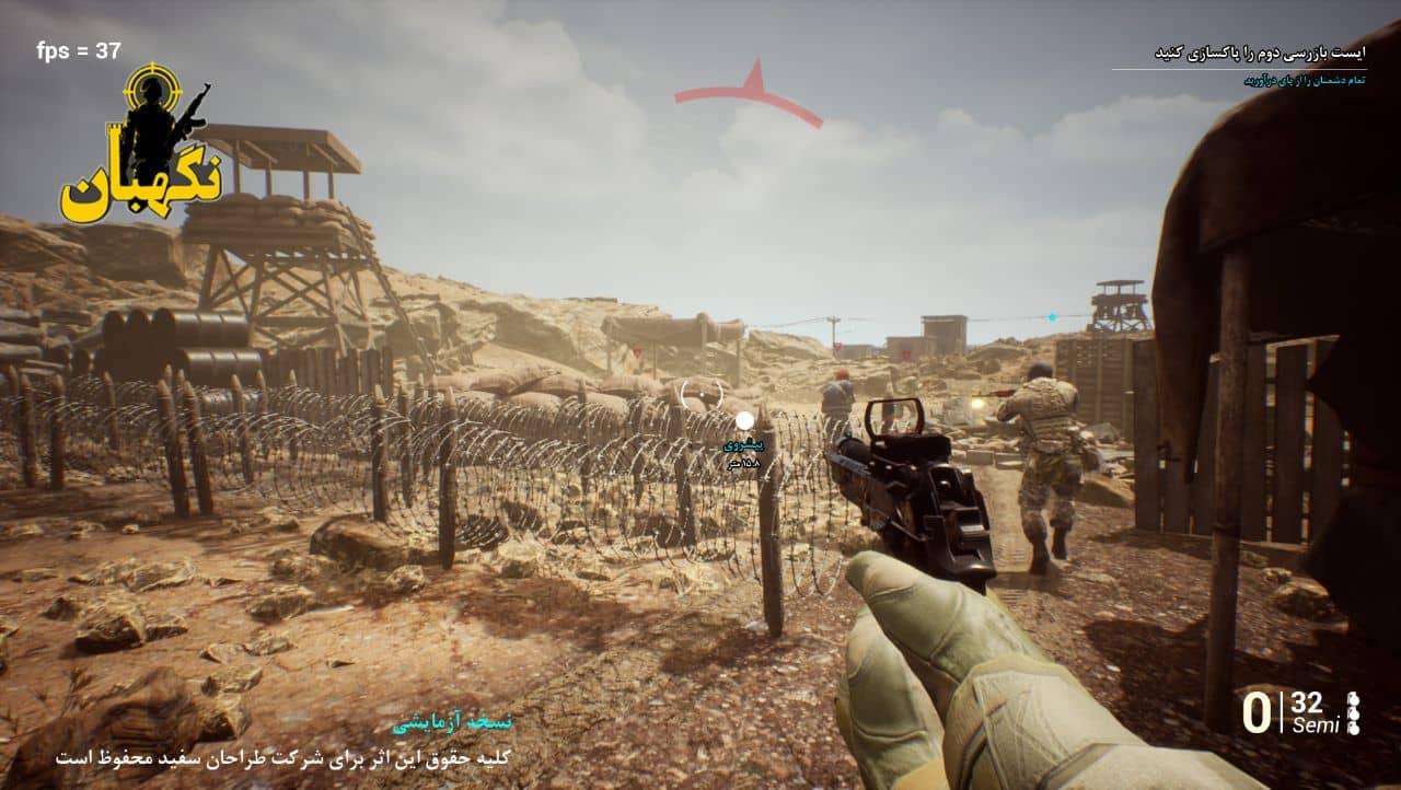 بازی نگهبان: نبرد خاموش