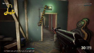 تصویر از بازی نگهبان: نبرد خاموش معرفی شد