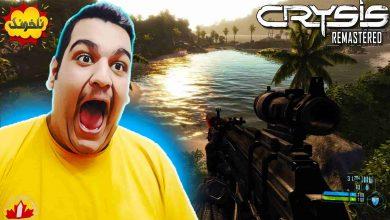 تصویر از ناخونک: بازی Crysis 1 Remastered